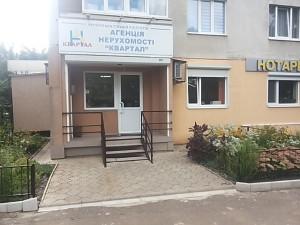 Агентство недвижимости Квартал на Северной Салтовке (20160815 161423 min 300x225)