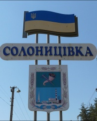 Купить дом в Солоницевке (tan tol taynik solonicevka p1160990 83587)